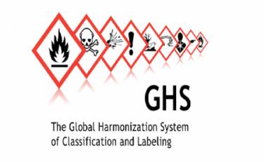 ghs_logo_thumbnail